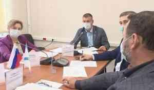 Областные депутаты обсудили Стратегию развития лесопромышленного комплекса наближайшие 10 лет