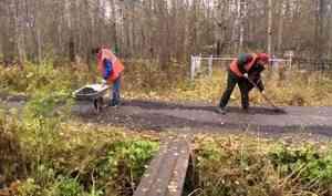 Уголовное дело постатье «Халатность» возбудили начиновника администрации Октябрьского округа Архангельска