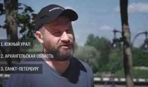 Журналист Андрей Лошак в интервью Юрию Дудю посоветовал туристам посетить Поморье