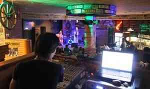 Архангельский клуб «Колесо» отмечает 15-летие онлайн-концертом