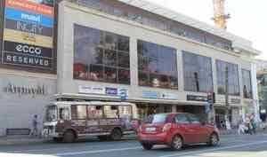 Аноним сообщил о бомбе в торговом центре «Атриум» в Архангельске