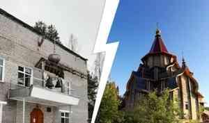 Молитвы в бывшем Доме быта: жители посёлка Савинский уже 7 лет строят новый храм на свои деньги
