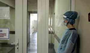 Федеральный оперштаб: еще три человека с COVID-19 скончались в Архангельской области