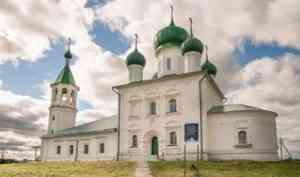 До конца сентября музей М.В. Ломоносова будет закрыт для обновления основой экспозиции
