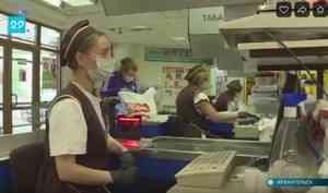 Вархангельских магазинах проверяют соблюдение масочного режима