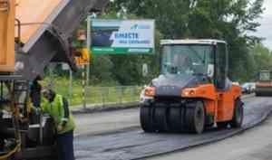 В Поморье – беспрецедентные дорожные работы