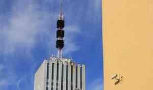 Правозащитники рассказали, какие технологии слежки использовали в Поморье в период пандемии