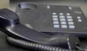 Телефонные террористы продолжают «бомбить» архангельские торговые центры
