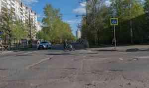 Центр Архангельска остался без электричества из-за аварии