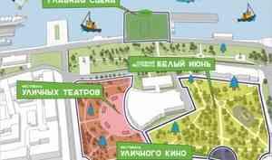 Архангелогородцев хотят «встряхнуть» после пандемии фестивалем «Другой»