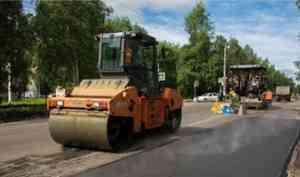 В Архангельска на ремонт дорог потратят миллиард рублей