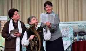 Нацпроект «Культура»: народный театр из Каргополя выиграл грант в размере двух миллионов рублей