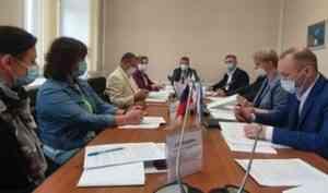 В областном Собрании обсудили проект стратегии развития лесного комплекса России до 2030 года