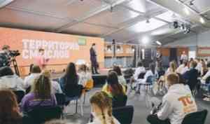Туризм в Поморье: ставка на цифровой детокс и оздоровление