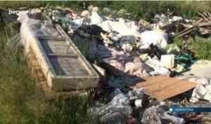 «ЭкоИнтегратор» продолжает работу по выявлению несанкционированных свалок