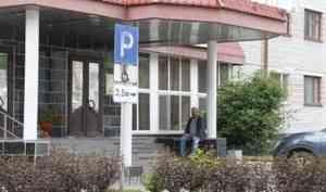 В Архангельской области окончательно разрешили работать отелям и гостиницам