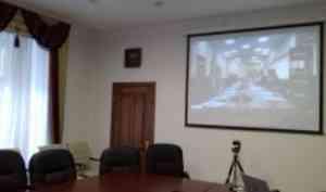 Вчера состоялось заседание Экспертного совета по организации фундаментальных и прикладных научных исследований