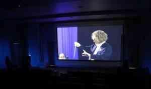 Нацпроект «Культура»: в Архангельской области созданы два виртуальных концертных зала