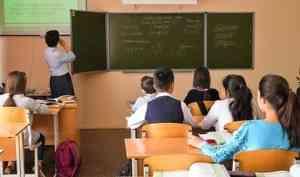 В России учителям увеличат выплаты за классное руководство