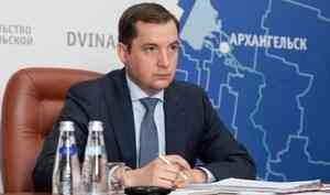 Аварийные дома, мусор имедицина: Александр Цыбульский ответил насамые популярные вопросы Вконтакте