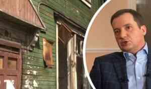 Цыбульский: «Расселение из ветхого аварийного жилья до 2025–2026 годов в полном объеме». Справится?