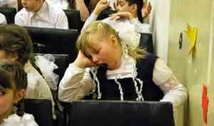 Будут ли школы Поморья полноценно работать с 1 сентября в «коронавирусных» реалиях