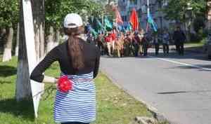 2 августа в России отмечают День воздушно-десантных войск