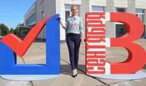 Ирина Чиркова прокомментировала волну медиа-вбросов на выборах губернатора Поморья