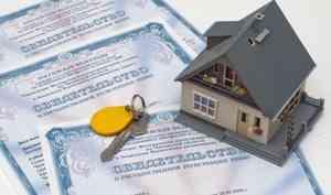 Размер первоначального взноса по льготной ипотеке снизят до 15 процентов