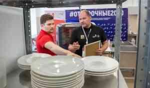 В Архангельской области начались отборочные соревнования финала «Молодых профессионалов»