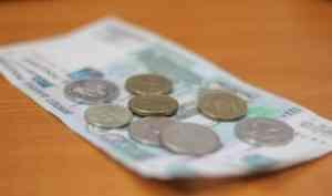 В Пенсионом фонде рассказали о порядке выплат детских пособий в августе