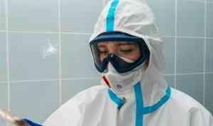 Еще 68 случаев коронавируса зарегистрировали в Архангельской области. Данные оперштаба региона