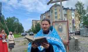 Жители Архангельска помолились на месте явления над городом Божией Матери