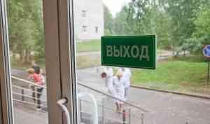 В Архангельской областной клинической больнице за год принимают порядка 1500 онкопациентов