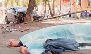 ВСеверодвинске огласили приговор порезонансному делу осмертельном ДТП