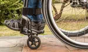 Пенсионный фонд России упразднил заявления на выдачу выплат инвалидам