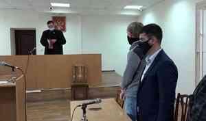 ВСеверодвинском суде вынесли приговор сразу двум водителям, повине которых погиб пешеход