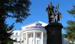САФУ выделены дополнительные места на бюджетную форму обучения