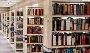 Чтение по-современному: в Поморье появятся библиотеки нового поколения