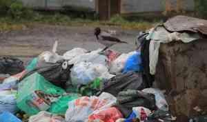 Жителям Архангельской области приходят некорректные платёжки по ТКО