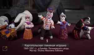 В Архангельской области открылась школа самопрезентации мастеров и художников
