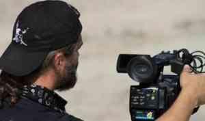 Молодёжь Поморья сможет представить свои работы на национальной кинопремии
