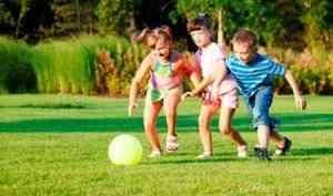 Детская активность дома и на улице