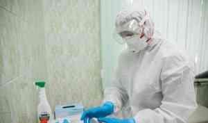 За сутки в Архангельской области выявили 61 случай COVID-19. Информация регионального оперштаба
