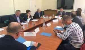 Общественный совет при минсвязи региона провел первое заседание в новом составе