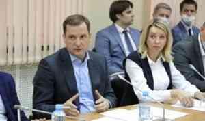 Александр Цыбульский провел рабочую встречу с депутатами Архангельской городской Думы