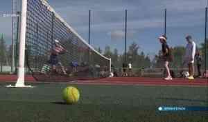 ВАрхангельске открылся теннисный корт для начинающих игроков