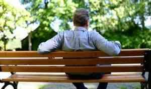 Предпенсионеры Поморья смогут рассчитывать на социальные льготы
