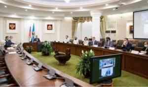 В правительстве РФ представят программу развития Архангельска