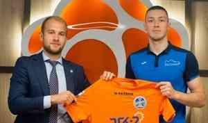 Вмини-футбольном клубе «Северная Двина»— новый нападающий